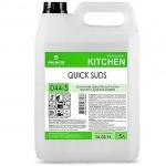 044-quick-suds
