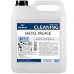 107-5_metal_palace