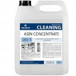 165-5_asin_concentrate