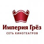 Imperiya_Grez